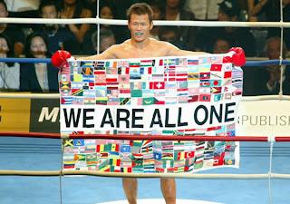 Wir sind alle eins