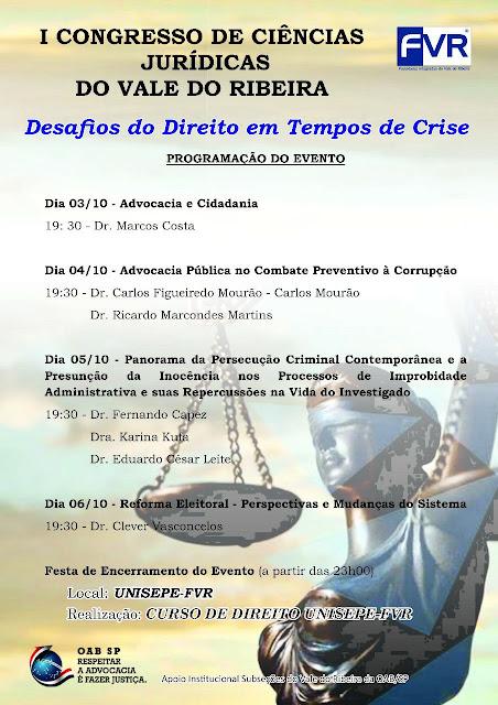 I CONGRESSO DE CIÊNCIAS JURÍDICAS DO VALE DO RIBEIRA DEBATERÁ OS DESAFIOS DO DIREITO EM TEMPOS DE CRISE