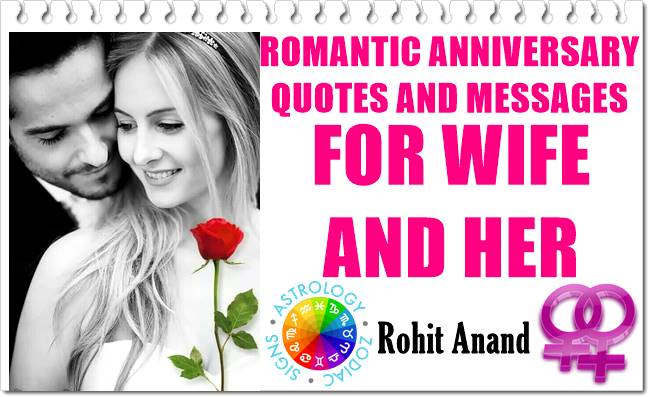 Romantic Anniversary Quotes For Wife, Anniversary Messages for Her, Wedding Anniversary Quotes For Your Wife, Happy Anniversary Nice Messages For her
