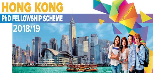 Hongkong PhD Fellowships Scheme