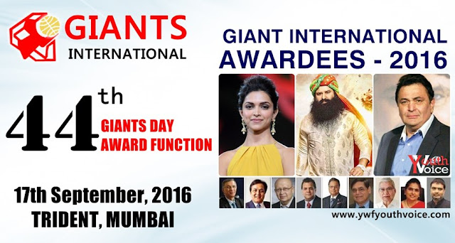 Giant International Awards function 2016 Pictures Full Awardees Winner List 44th GIANTS Day