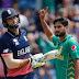 इंग्लैंड को रौंदकर पाकिस्तान फाइनल में