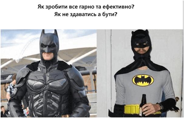 Два Бетмени