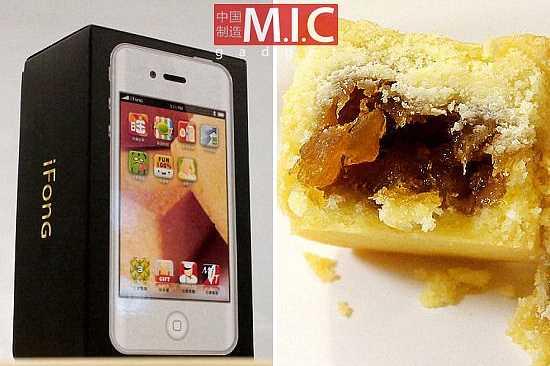 Inilah The iFong Kue Nanas Berbungkus iPhone