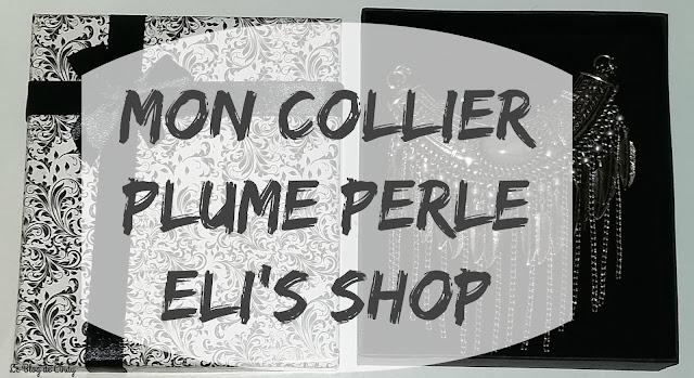 COLLIER PLUME PERLE ELI'S SHOP