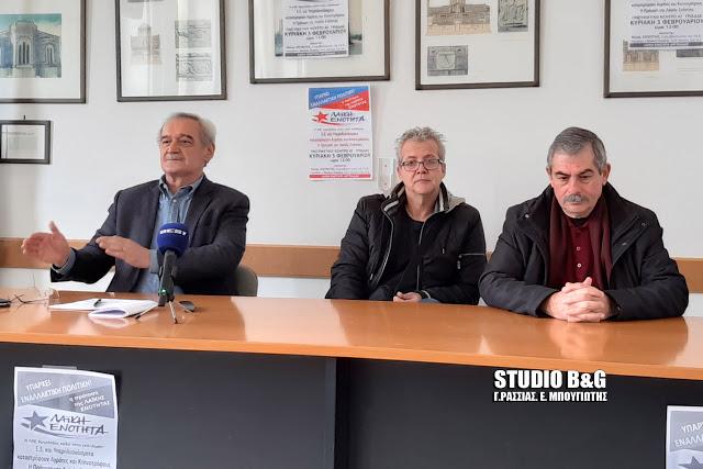 """Ν.Χουντής από την Αργολίδα: «Έχουν μετατρέψει την Βουλή σε """"Αμέρικαν Μπαρ""""»"""