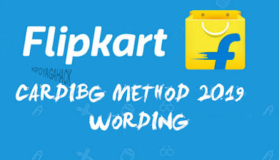 flipkart-carding-method-2019-working