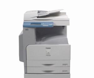 canon-imageclass-mf7470-driver-printer