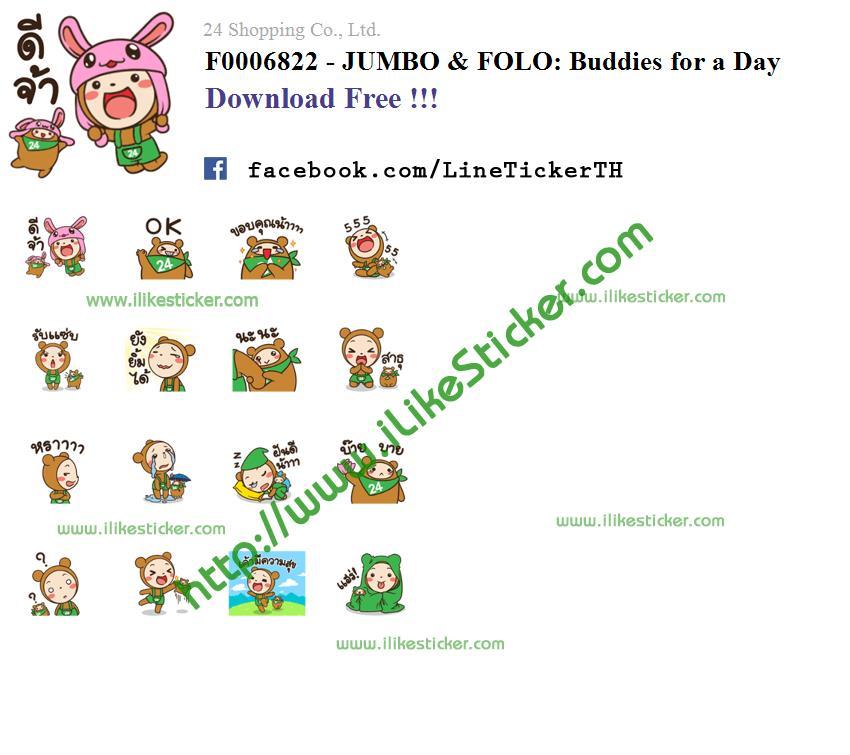 JUMBO & FOLO: Buddies for a Day