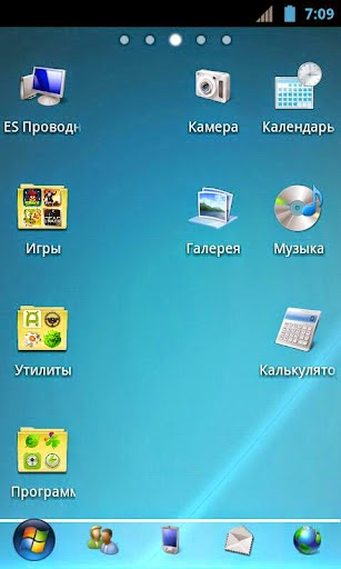 Best Android Apps: Windows 7 Launcher For Android Download Apk