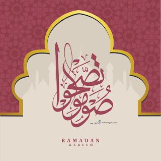 رؤيه هلال رمضان 2018
