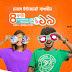 4 Hour Unlimited Internet Only 19TK Banglalink New Offer 2017
