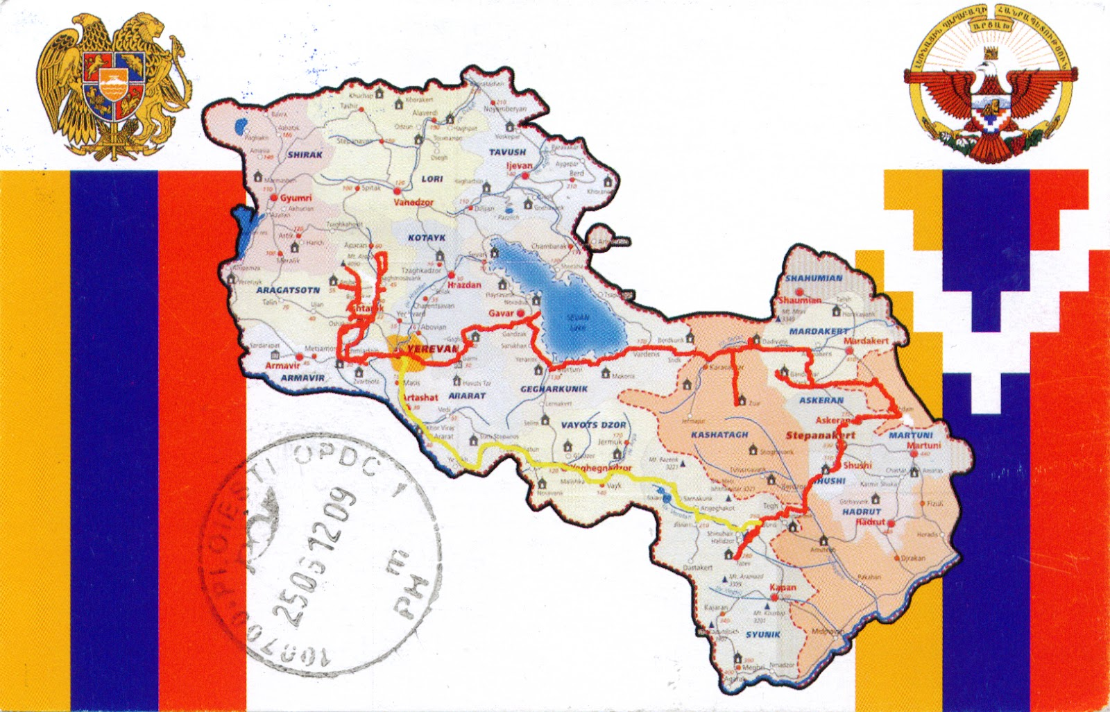 WORLD COME TO MY HOME 0262 ARMENIA The map and the flag of the
