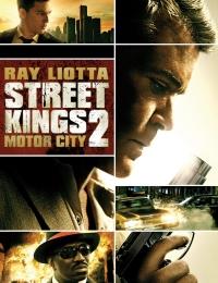 Street Kings 2: Motor City   Bmovies