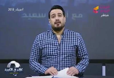 احمد-سعيد