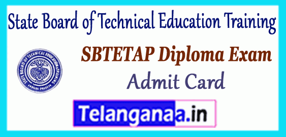 AP SBTET State Board of Technical Education Training Andhra Pradesh Diploma Admit Card
