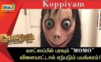 Koppiyam 28-08-2018 Unmaiyum Pinnaniyum   Raj Television