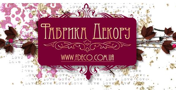 Guest Designer in Fabrica Decora