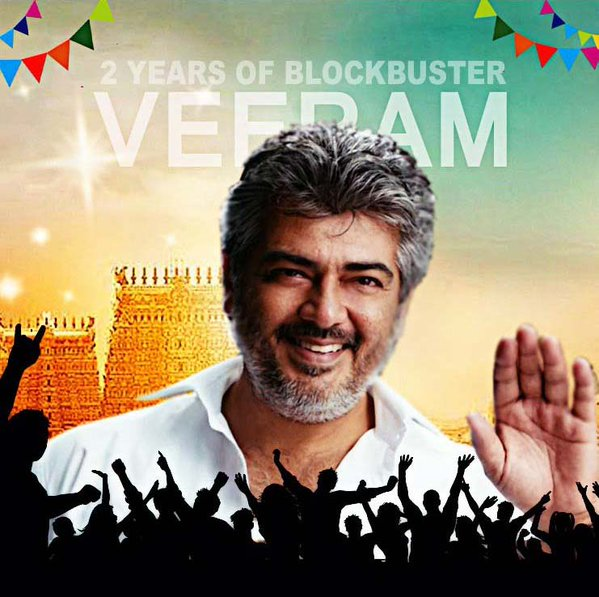 Ajith Kumar Hd Wallpaper Ajith Veeram 200th Day Special Gallery For Ajith Fans