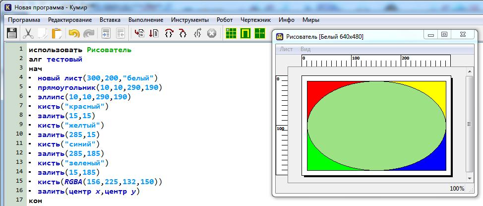 Дороги гифка, напишите программу которая рисует картинку