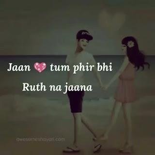 True Love Whatsapp Status Love Video