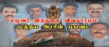 Sathiyam Sathiyame 20-04-2016 Sathiyam Tv