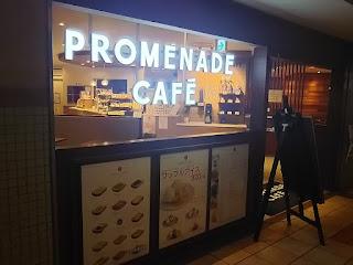 プロムナードカフェ