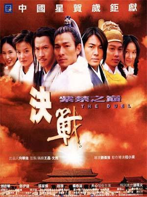 Xem Phim Huyết Chiến Tử Cấm Thành 2000