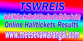 SWAEROCET-2016 TSWREIS Telangana TS Social Welfare Residential 5th Class Admission Test Online Apply  Halltickets Results Download
