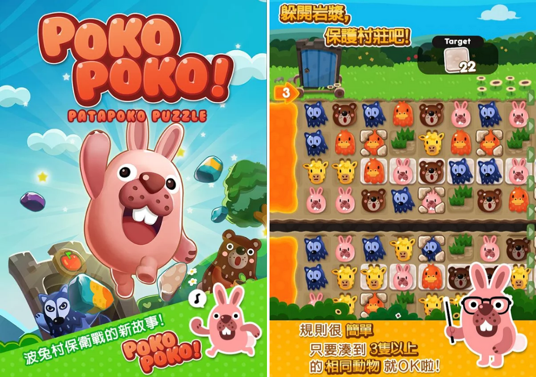 LINE Pokopoko APK / APP Download