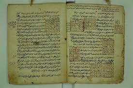 موقع خاص ل تحميل مخطوطات وكتب روحانية مجانا مخطوطات