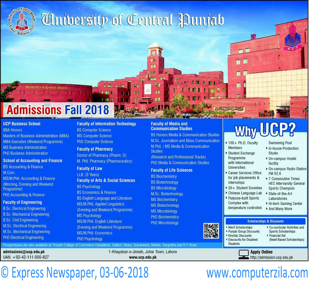 University of Central Punjab Admissions Fall 2018
