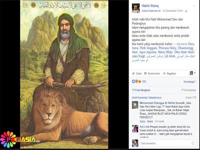 Inilah Status Gambar Rasullulah Nabi Muhammad Saw dan Pedangnya dalam Akun Habib Rizieq