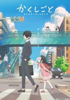 الحلقة  1  من انمي Kakushigoto (TV) مترجم بعدة جودات