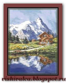 "Levron ""Алпийска къща"""