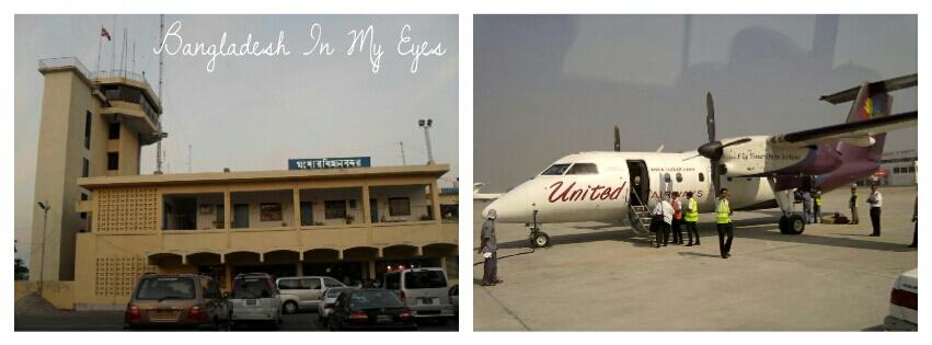 Jessore-Airport-Khulna
