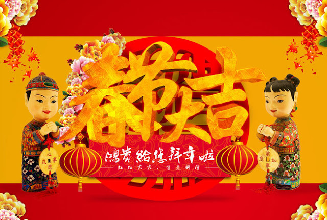 Vector lễ hội năm mới free