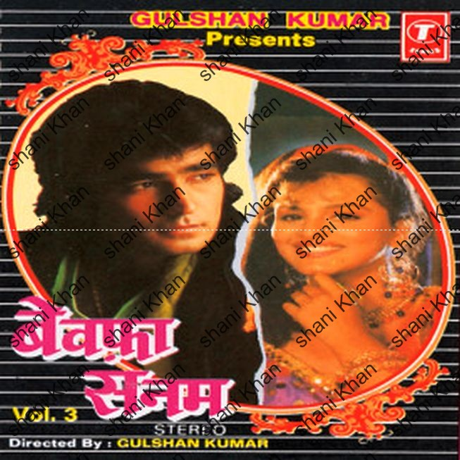 Tumera Hai Sanam Mp3song Dwonload: Bollywood Music A To Z Cds. Visit To Download Http
