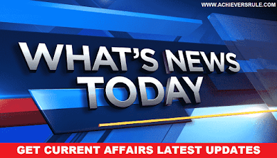 Current Affairs Updates - 29th May 2018
