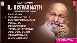 K Viswanath Telugu Hit Songs | Birthday Special