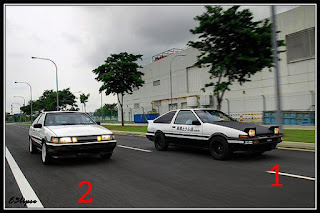 Distinguishes Toyota Sprinter Trueno (AE86) with Toyota Corolla Levin (AE86)