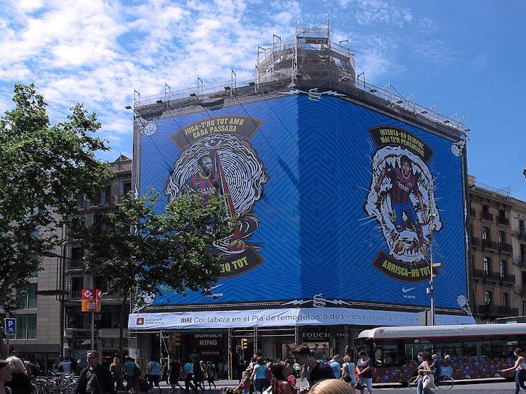 La lona impresa - publicidad a lo grande