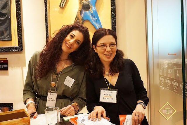 1η κοπή πίτας των Greek Women Bloggers.