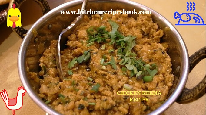 Chicken Keema Recipe | Homemade Chicken Keema Recipe |