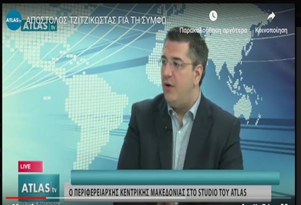 """Απ. Τζιτζικώστα  να ολοκληρωθεί το """"ορφανό χιλιόμετρο"""" της Χαλκιδικής"""