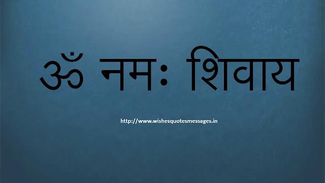 Maha Shivratri 2020 Images