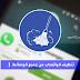 تطبيق Cleaner for WhatsApp لتنظيف الواتساب من الوسائط والملفات المتكررة قم بتسريع الواتساب !