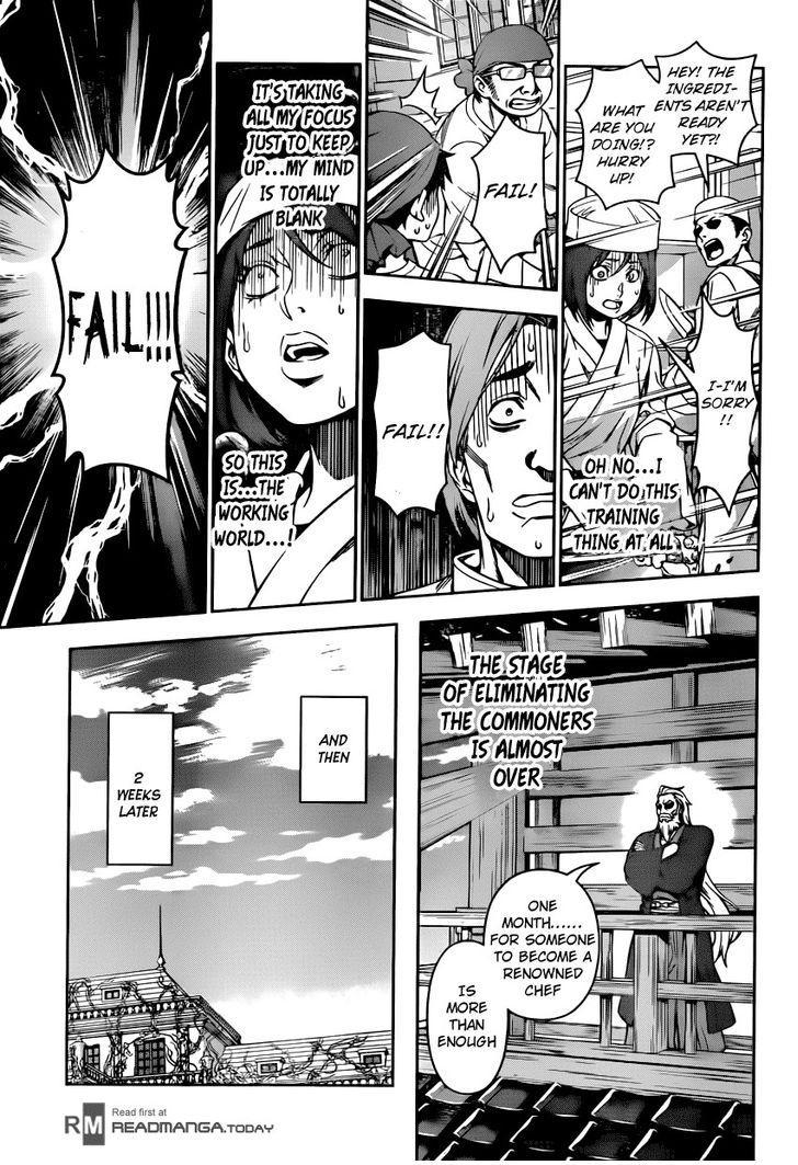 Shokugeki no Soma - Chapter 132