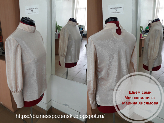 31a4dcc43ca Как сшить блузку своими руками How to sew a blouse with your hands