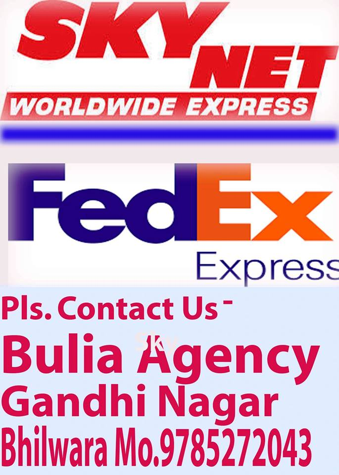 FedEx Courier Chittorgarh Contact For International Booking